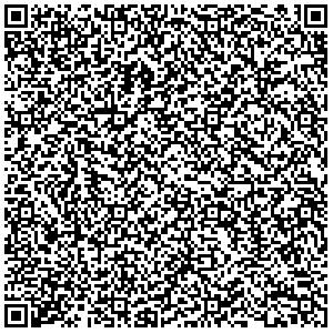 Червонозаводский отдел государственной исполнительной службы Харьковского городского управления юстиции Харьков контакты qr
