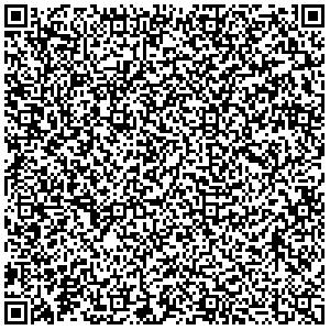Департамент градостроительства, архитектуры и земельных отношений Харьковского городского совета Харьков контакты qr