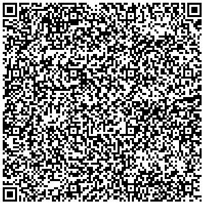 Донецкая Региональная Служба Ветеринарно-Санитарного Контроля на Государственной Границе и на Транспорте Донецк контакты qr