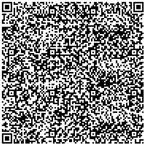 Донецкий государственный институт научно-исследовательских, проектных работ и инженерных услуг в огнеупорной промышленности Донецк контакты qr