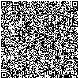 Донецкий научно-конструкторский центр научно-исследовательского института организации и механизации шахтного строительства Донецк контакты qr