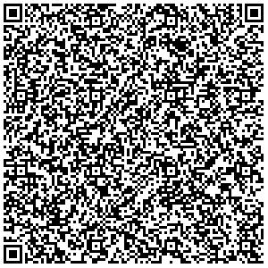 Дзержинский отдел государственной исполнительной службы Харьковского городского управления юстиции Харьков контакты qr