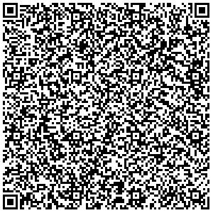 Фрунзенский отдел государственной исполнительной службы Харьковского городского управления юстиции Харьков контакты qr