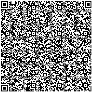Коминтерновский отдел государственной исполнительной службы Харьковского городского управления юстиции Харьков контакты qr