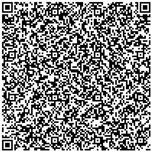 Московский отдел государственной исполнительной службы Харьковского городского управления юстиции Харьков контакты qr