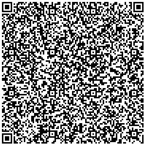 Общеобразовательная санаторная школа-интернат I - III ступеней для детей с заболеваниями сердечно-сосудистой системы Харьков контакты qr