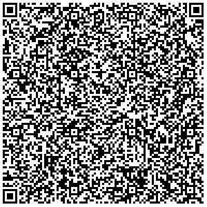 Общеобразовательная санаторная школа-интернат I-II ступеней №11 для детей с психоневрологическими заболеваниями Харьков контакты qr