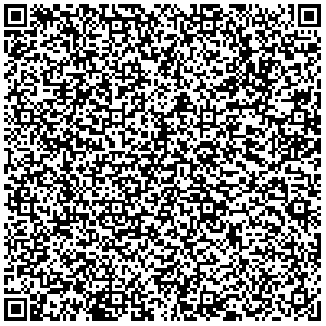 Октябрьский отдел государственной исполнительной службы Харьковского городского управления юстиции Харьков контакты qr