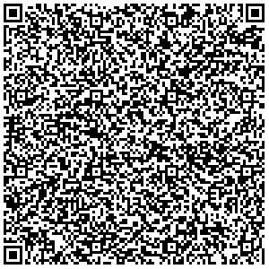 Орджоникидзевский отдел государственной исполнительной службы Харьковского городского управления юстиции Харьков контакты qr