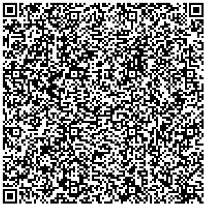 Специальная общеобразовательная школа-интернат I-II ступеней №2 для детей с недостатками умственного развития Харьков контакты qr