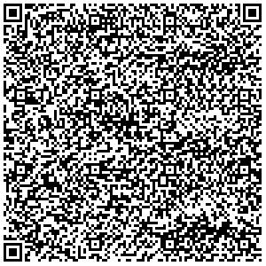 Центр технической охраны УГСО при УМВД Украины в Запорожской области, 1-й отдел, Орджоникидзевского и Заводского районов Запорожье контакты qr